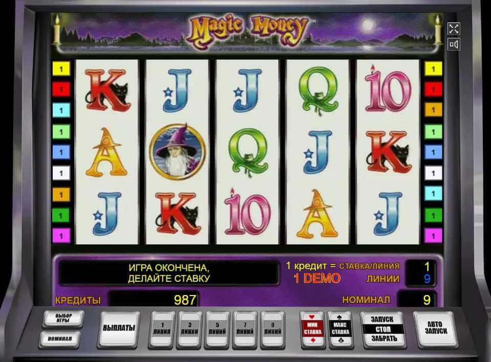 Игровой автомат Magic Money (Магия Денег) бесплатно играть онлайн